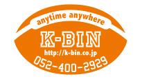 ba_kbin