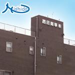 nishida-sj-150x150